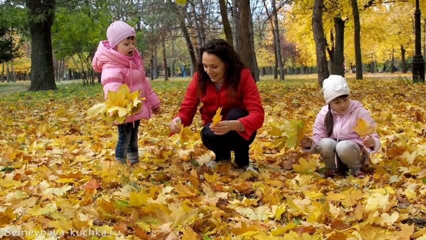 картинки осень для детей детского сада