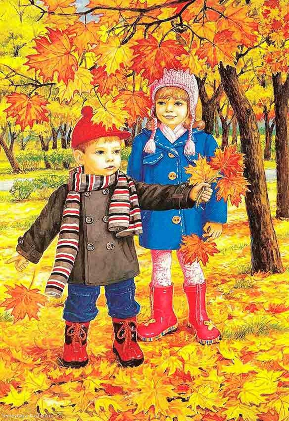 Картинки ОСЕНЬ для детского сада (55 дидактических картин ...