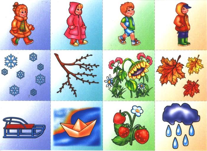 картинки и карточки осень для детского сада