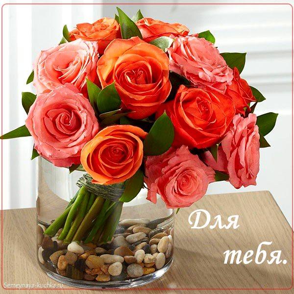 букет чайных роз картинка
