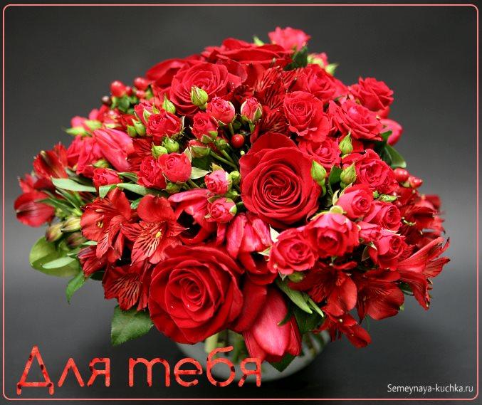 Букет роз красный хорошее качество фото