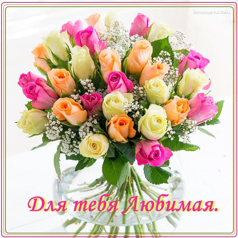 Купить цветы в СПб с доставкой в интернет магазине цветов