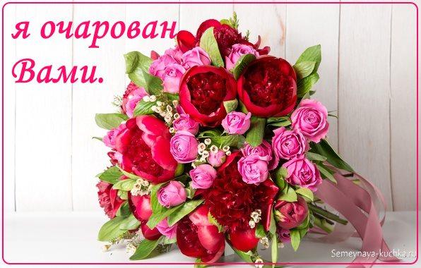 Красивые цветы в букете картинки