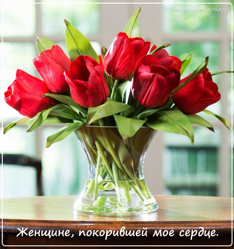 красивые цветы в букете тюльпаны