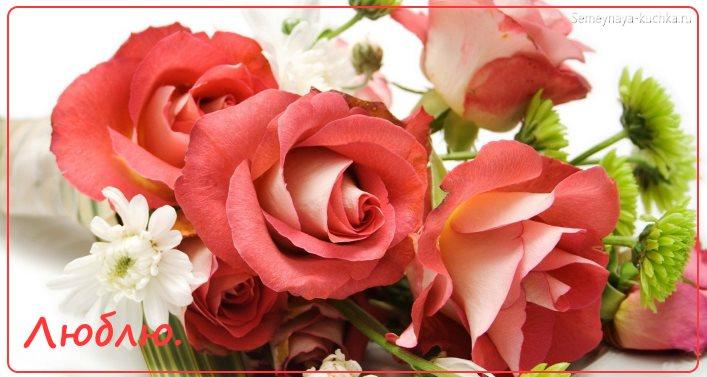 Красивые букеты цветов фото с надписями