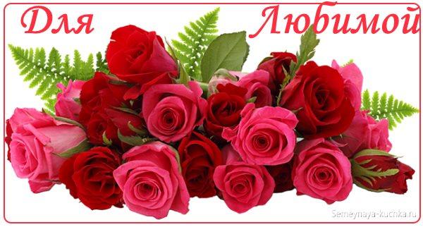 Розовые розы картинка красивые