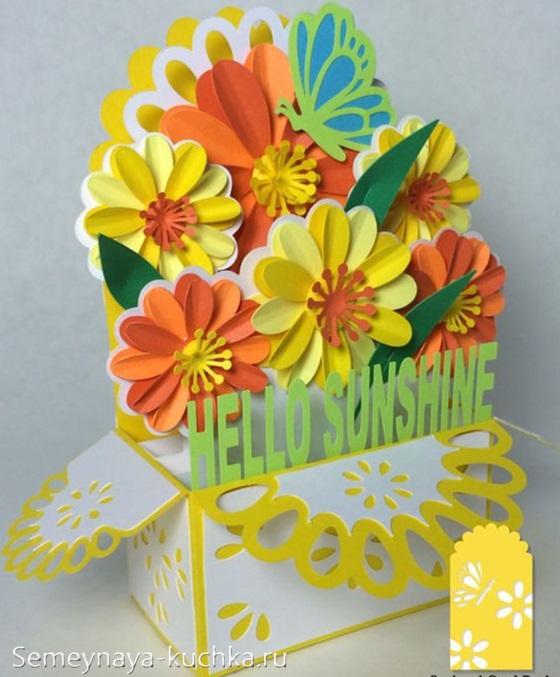 красивая осенние поделки в садик из бумаги