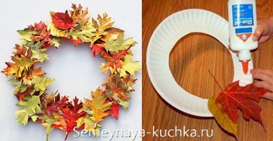 поделки из листьев венки