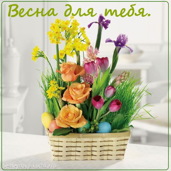 весенний букет в корзине цветы