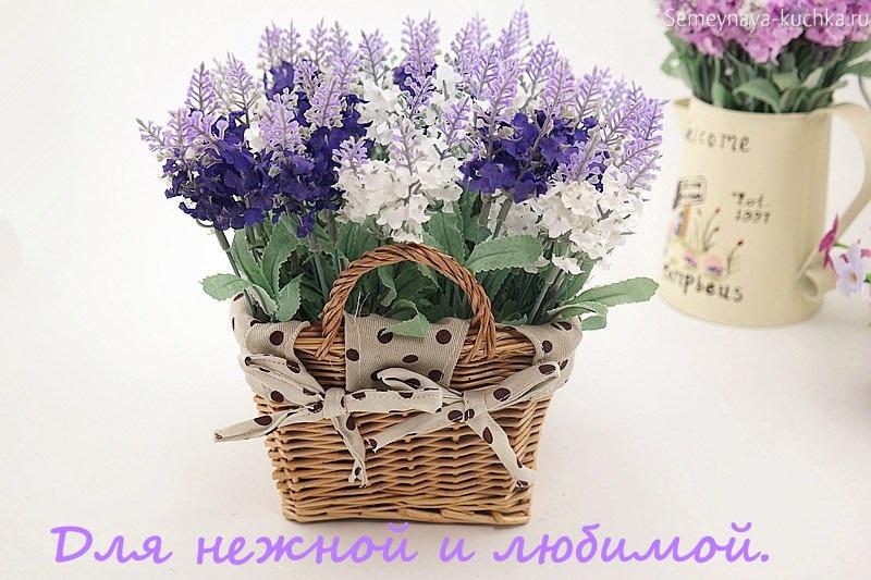 цветы весенние в корзине для любимой