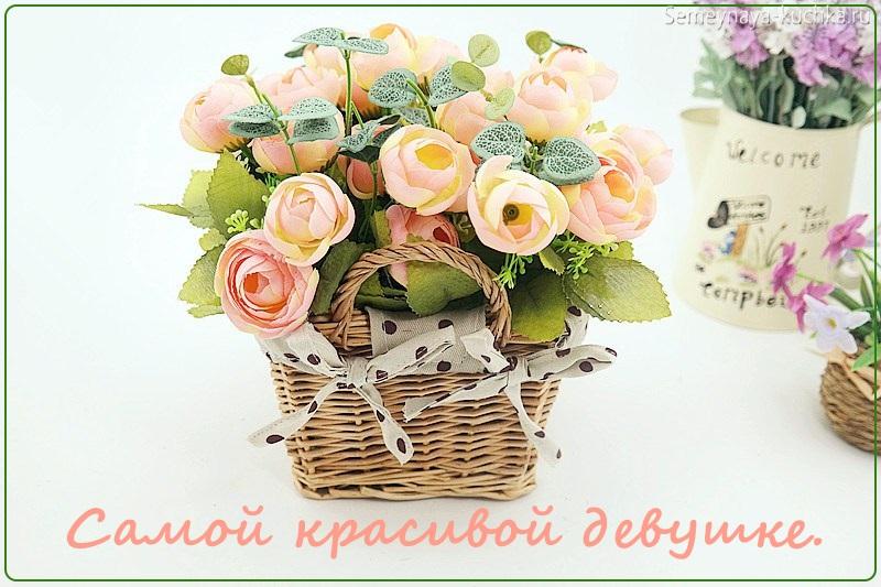 корзина роз для любимой картинка