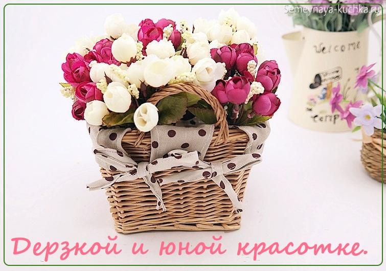 корзина цветов для любимой фото