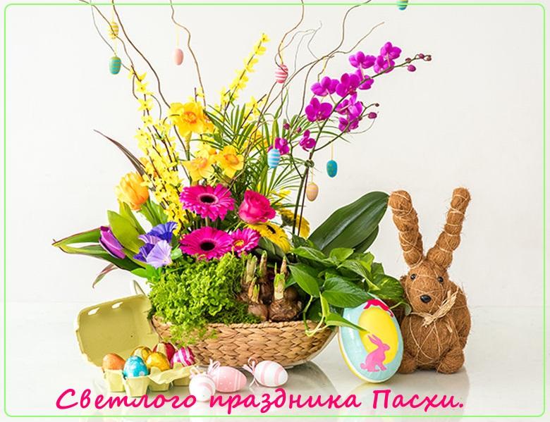 корзина с цветами Пасха