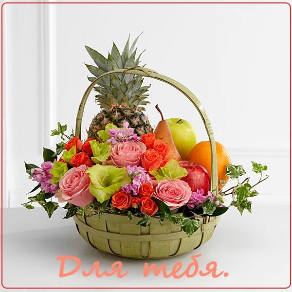 красивая корзина с цветами