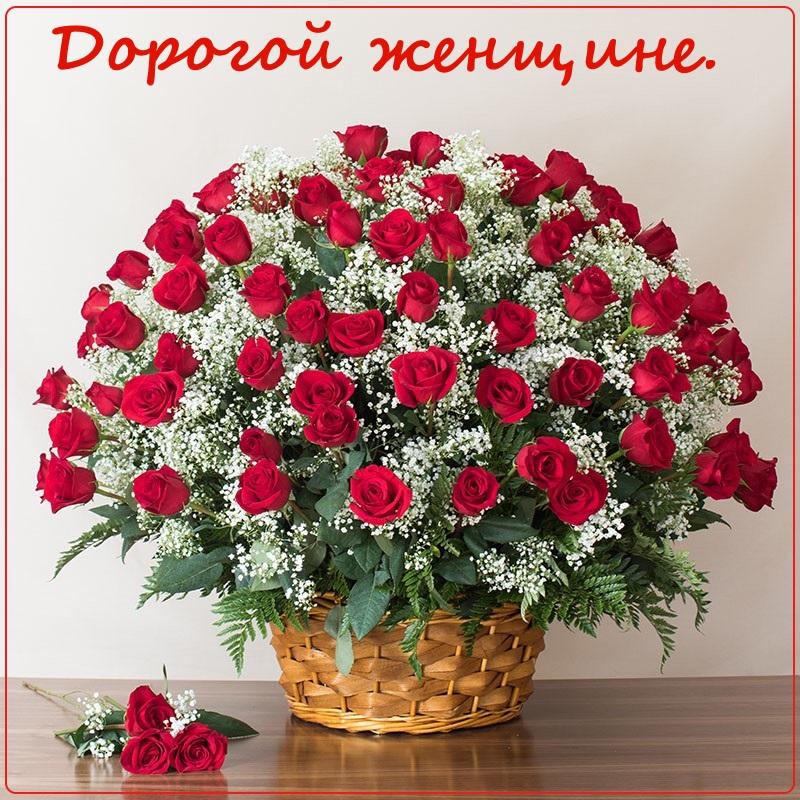 красивая корзина роз для дорогой женщины