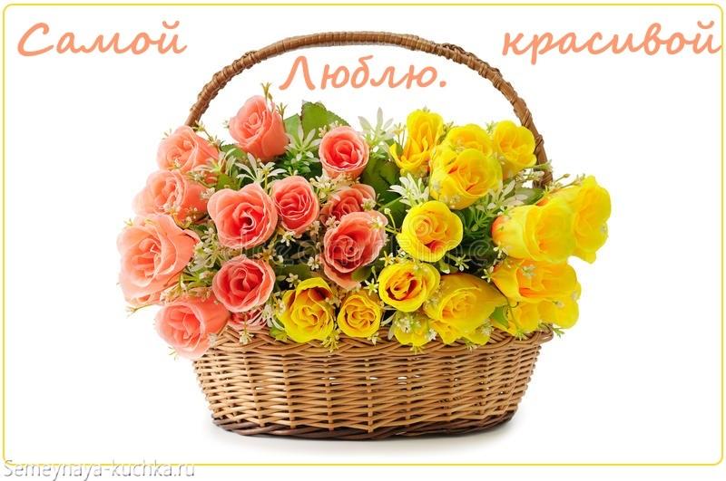 желтые и чайные розы в корзине