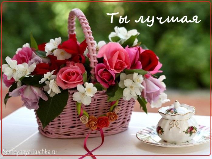 цветы розы в корзине с надписью