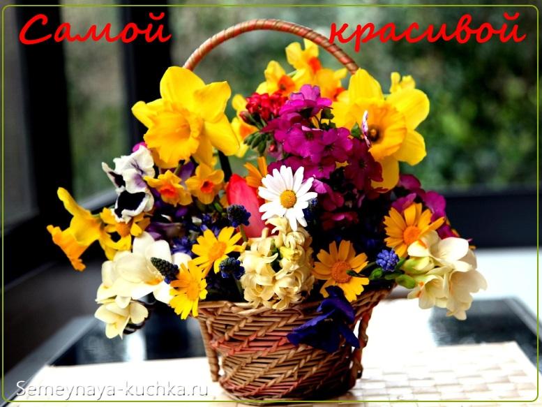открытка цветы в корзине