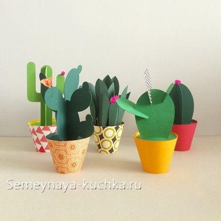 поделка из картона кактусы