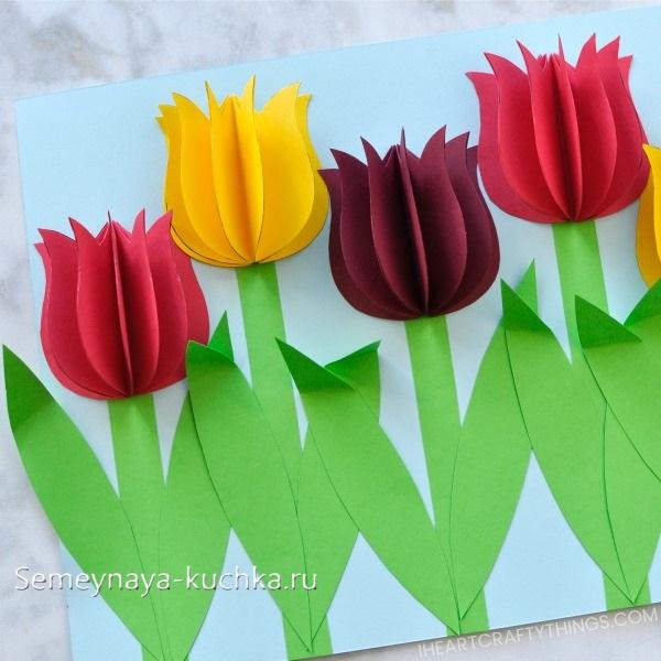 поделка цветы тюльпаны для мамы