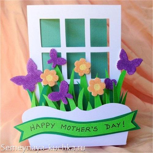 поделка аппликация цветы для мамы