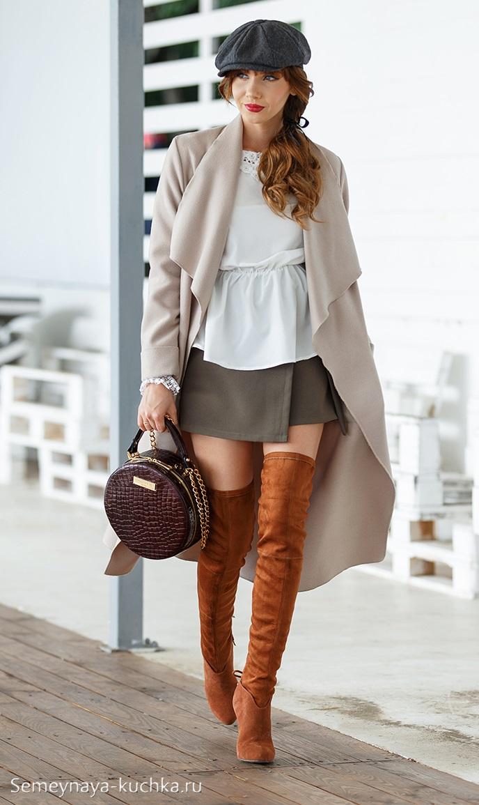бежевое пальто с юбкой