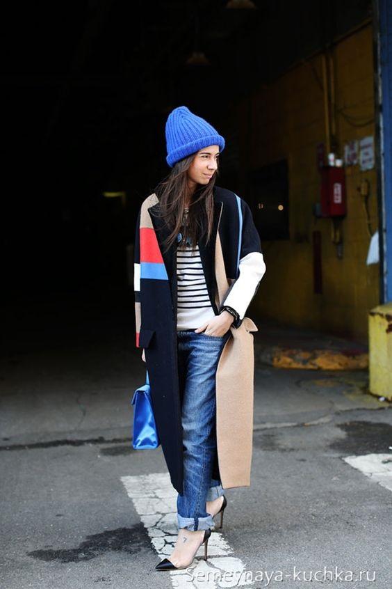 джинсы с пальто