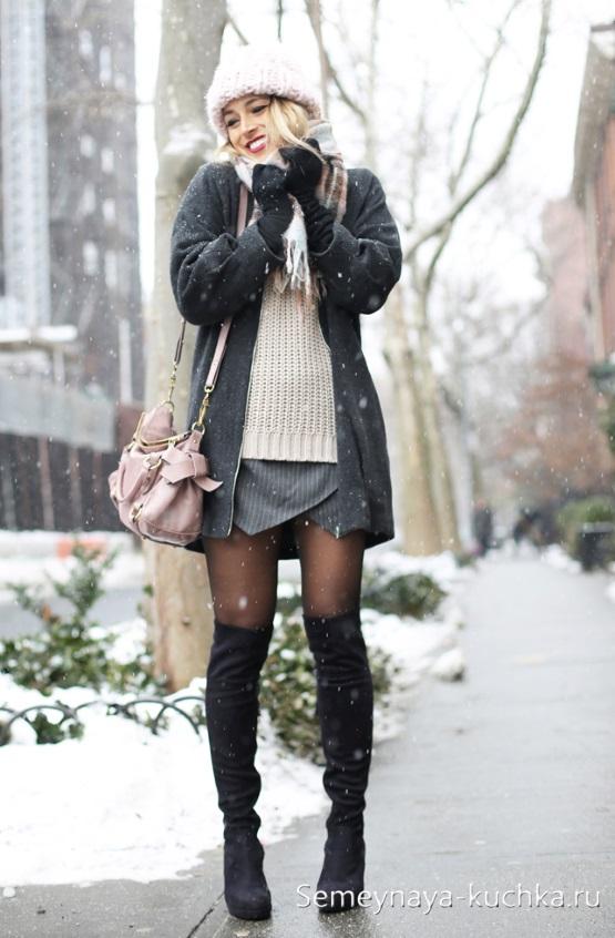 серое красивое пальто с юбкой