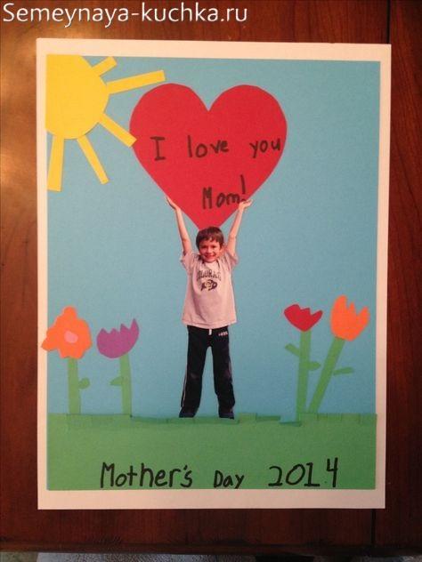 поделка для мамы с сердцем