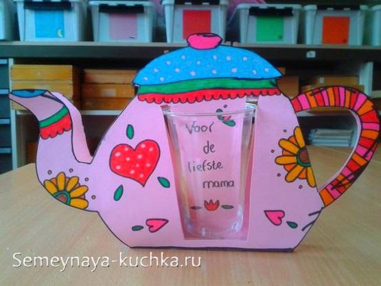 поделка чайник для мамы из бумаги
