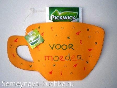 поделка чашка для мамы из бумаги