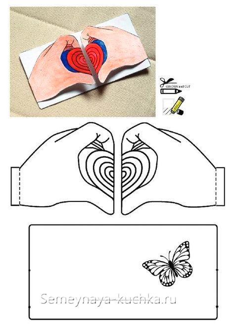 шаблон чертеж поделка для мамы