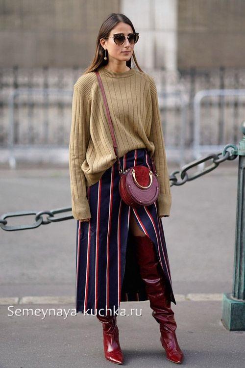 юбка полосатая с сапогами