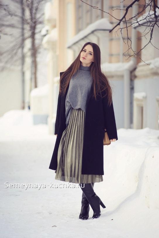 юбка металлик плиссе как носить осень зима