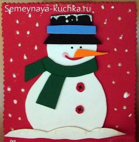 аппликация из цветной бумаги снеговик