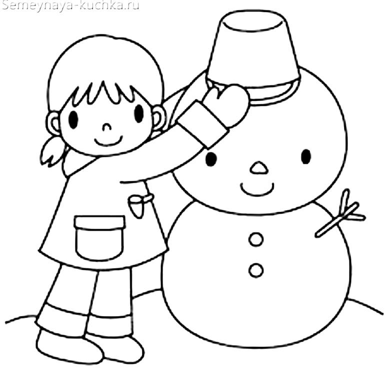 шаблон снеговик для аппликации из бумаги