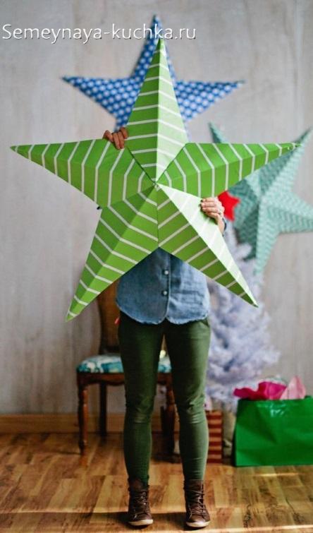 поделка большая звезда на новый год из бумаги своими руками