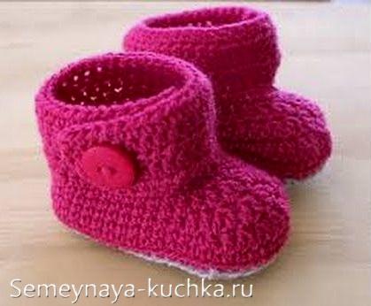 пинетки сапожки вязаные для девочки