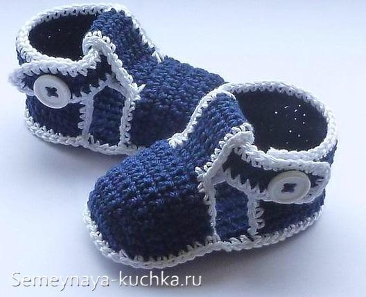 пинетки сандалики для мальчиков вязаные крючком