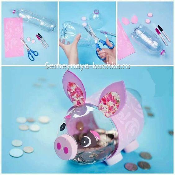 как сделать свинку копилку своими руками