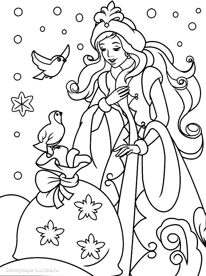раскраска новогодняя снегурочка