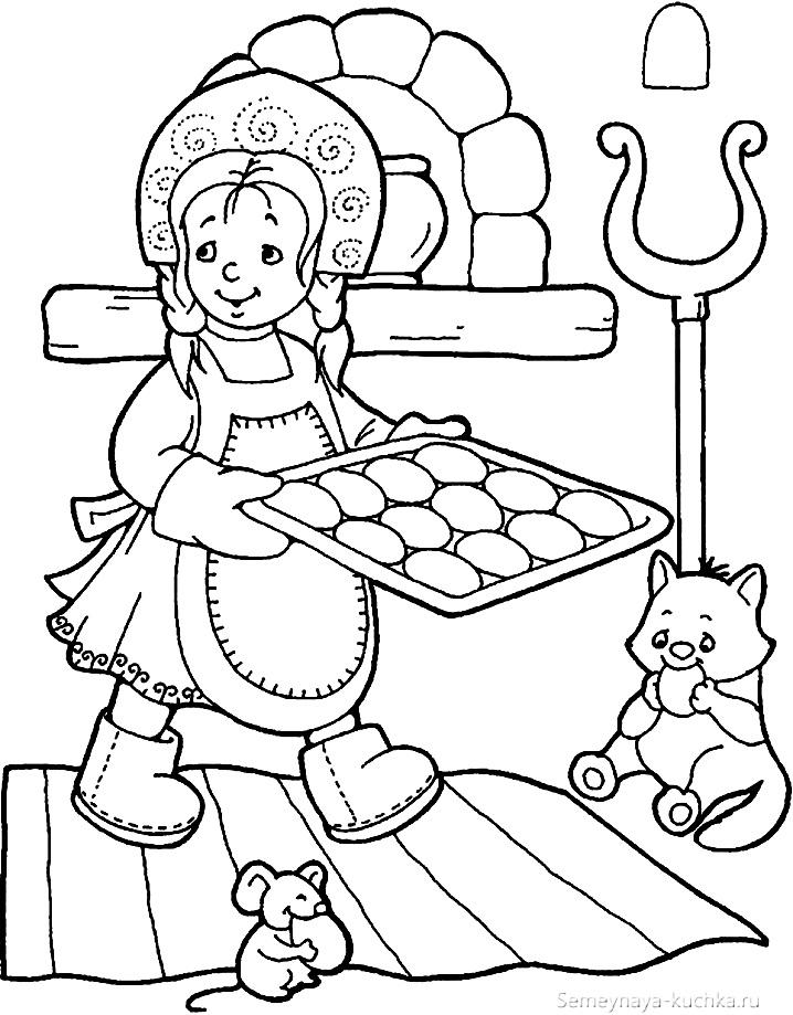 раскраска новогодняя снегурочка печет пирожки