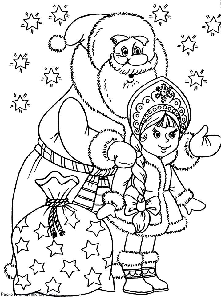 раскраска новогодняя дед мороз и снегурочка