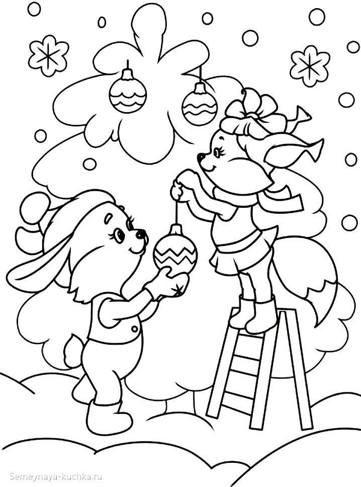 раскраска новогодняя украшают елку