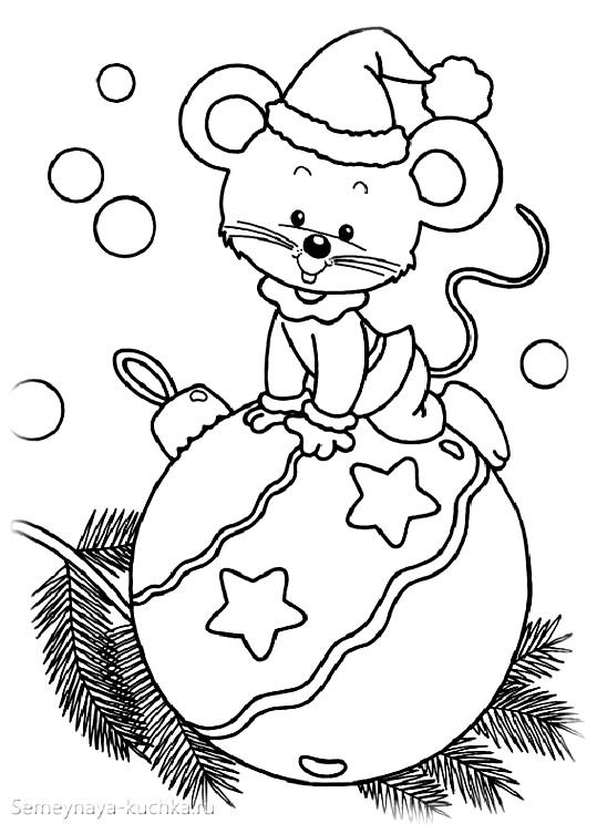 раскраски новогодние в мышкой