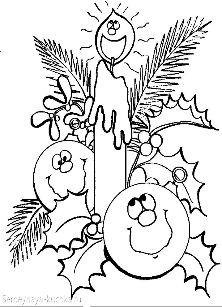 раскраски новогодние со свечами и игрушками елочными