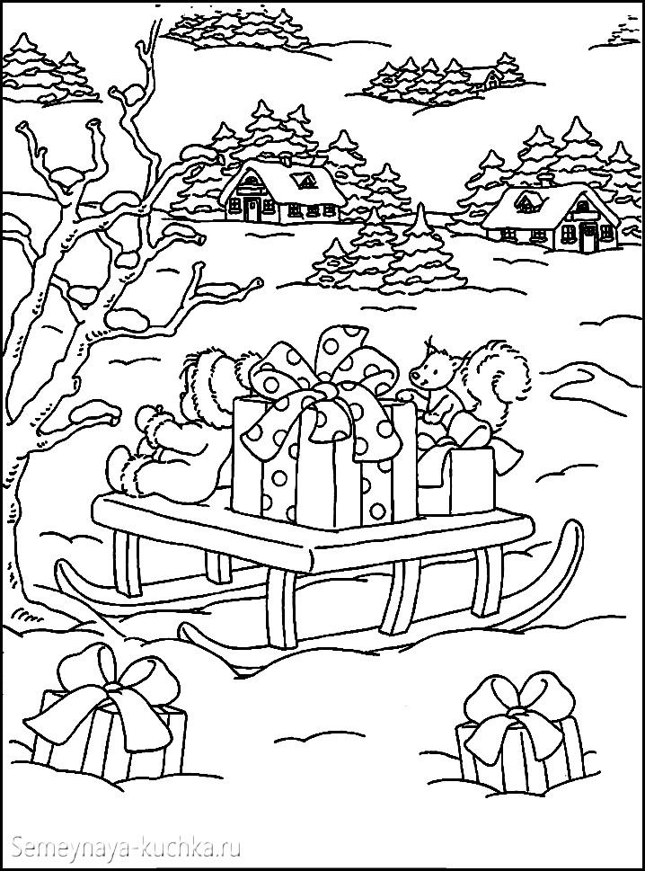 раскраски новогодние сани с подарками