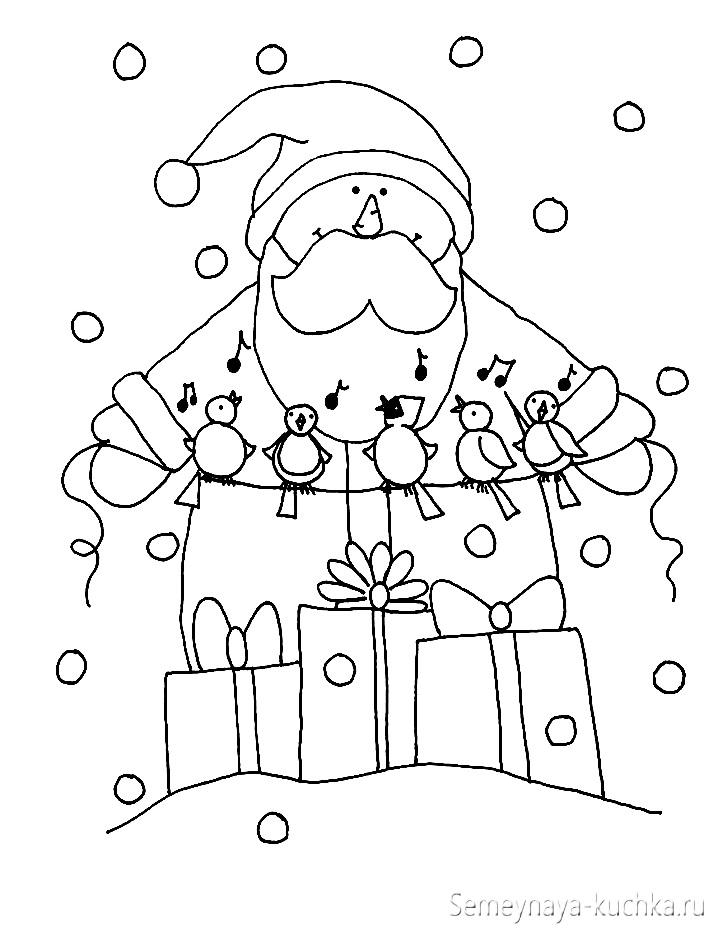 раскраски новогодние с дедом морозом