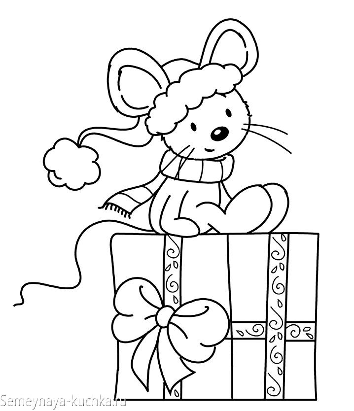 раскраски новогодние с мышкой
