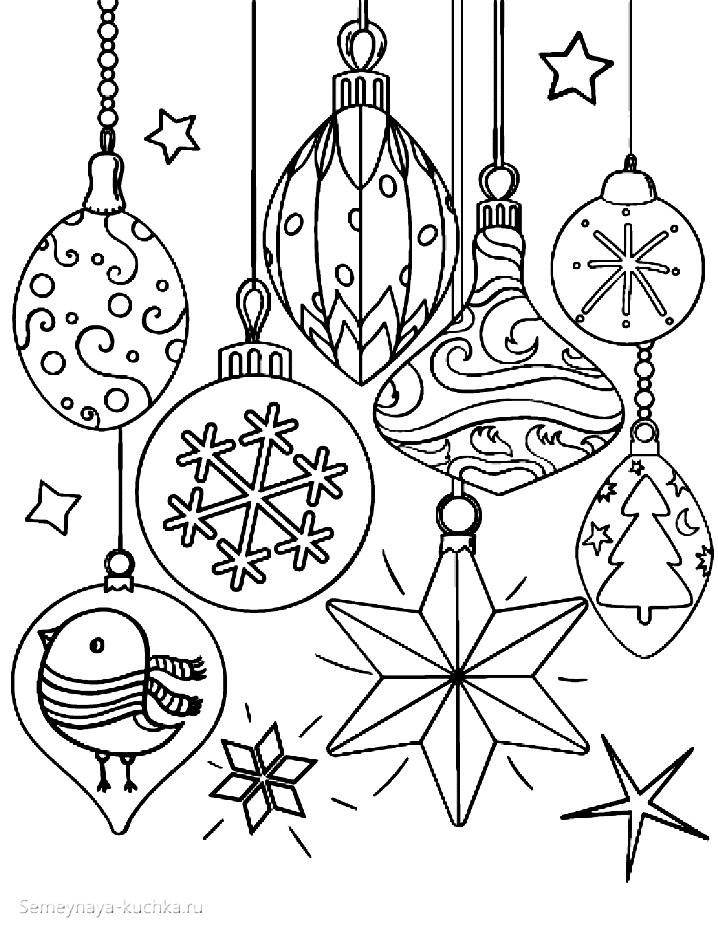 раскраска новогодняя елочные игрушки
